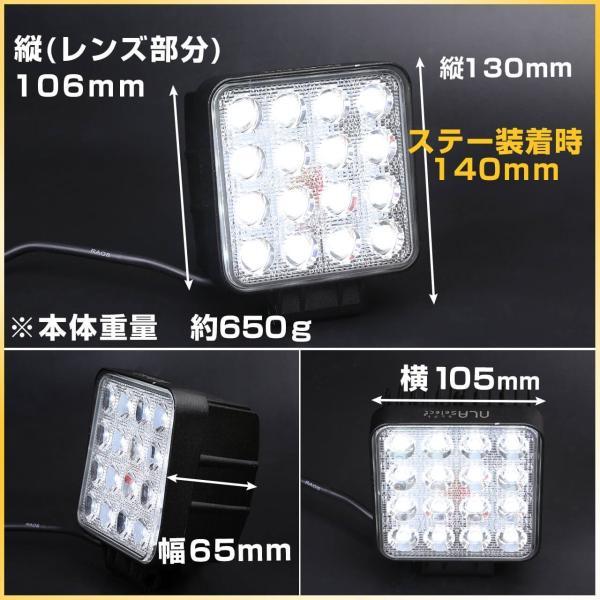 LED作業灯48w 5個セット 12v 24v ノイズを気にせず使えるワークライト トラック トラクター投光器|outdoorgear|07
