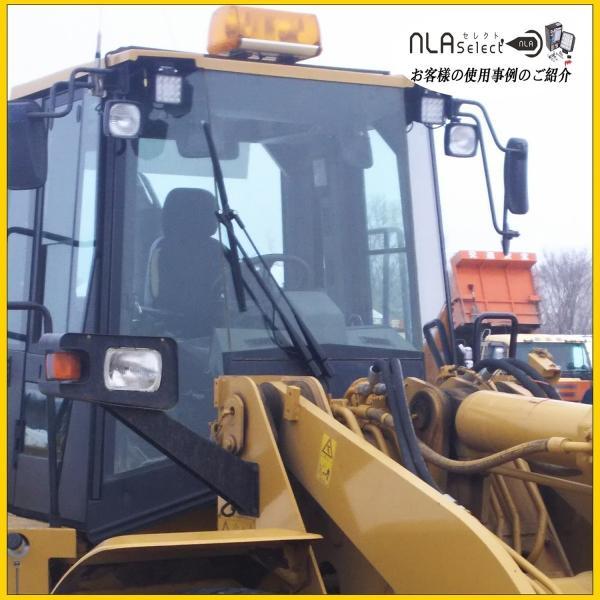 LED作業灯48w 5個セット 12v 24v ノイズを気にせず使えるワークライト トラック トラクター投光器|outdoorgear|09