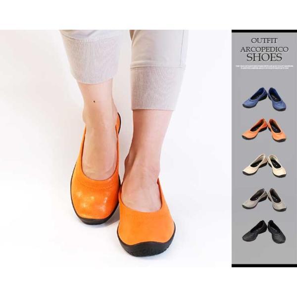 ARCOPEDICO アルコペディコ L'ライン BALLERINA LUXE(バレリーナルクス) コンフォート軽量シューズ   外反母趾|outfit-style