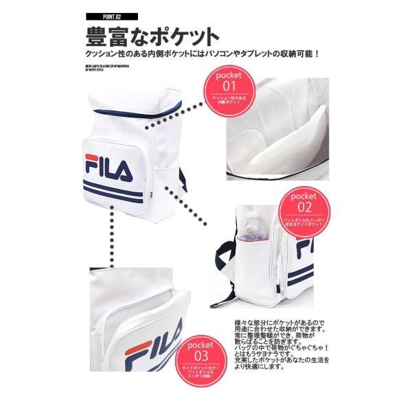 フィラ リュック FILA メンズ レディース 女子 ブランド バックパック outfit|outfit-style|04