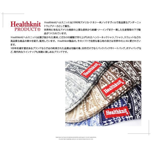 Healthknit ヘルスニット 15カラー 選べるソックスセット 25〜27cm メンズ 3P 靴下 スニーカー くるぶし 人気 ブランド 02P29Jul16 outfit-style 02