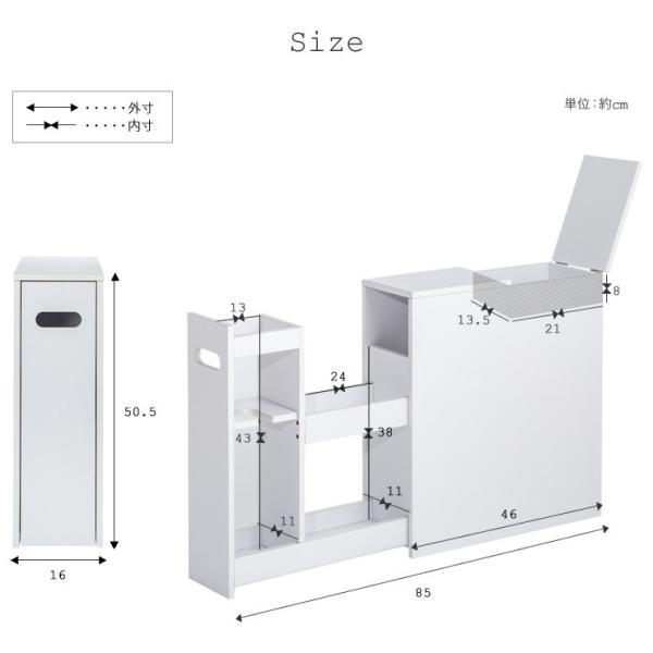 fam+/ファムプラス 薄型 トイレ収納 スリム スライド トイレラック outlet-f 04