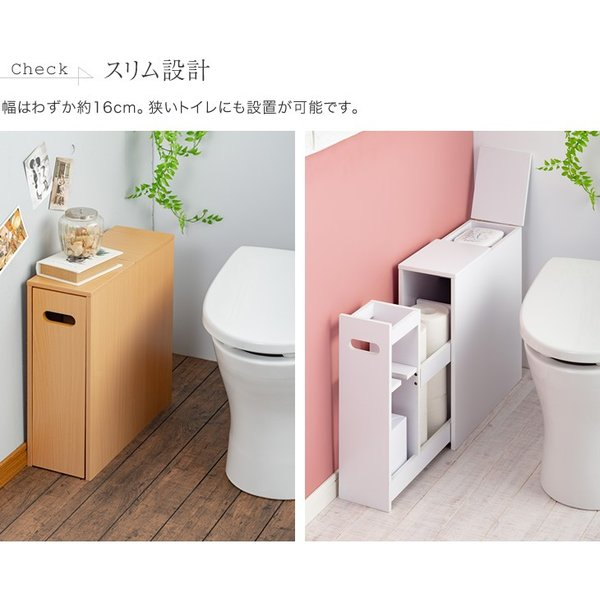 fam+/ファムプラス 薄型 トイレ収納 スリム スライド トイレラック outlet-f 07