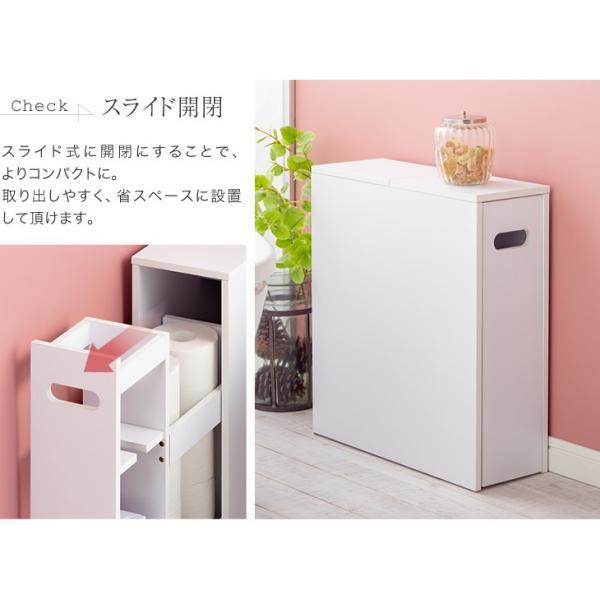 fam+/ファムプラス 薄型 トイレ収納 スリム スライド トイレラック outlet-f 08