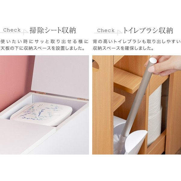 fam+/ファムプラス 薄型 トイレ収納 スリム スライド トイレラック outlet-f 09