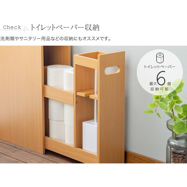 fam+/ファムプラス 薄型 トイレ収納 スリム スライド トイレラック outlet-f 10