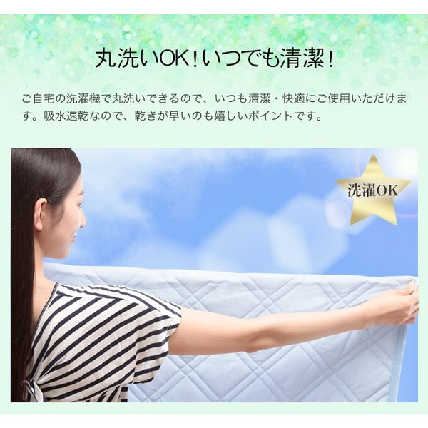 防ダニ 抗菌・防臭 吸水・速乾 TEIJIN テイジン マイティトップII使用 ひんやり 敷きパッド シングル 2枚組  送料無料|outlet-f|10