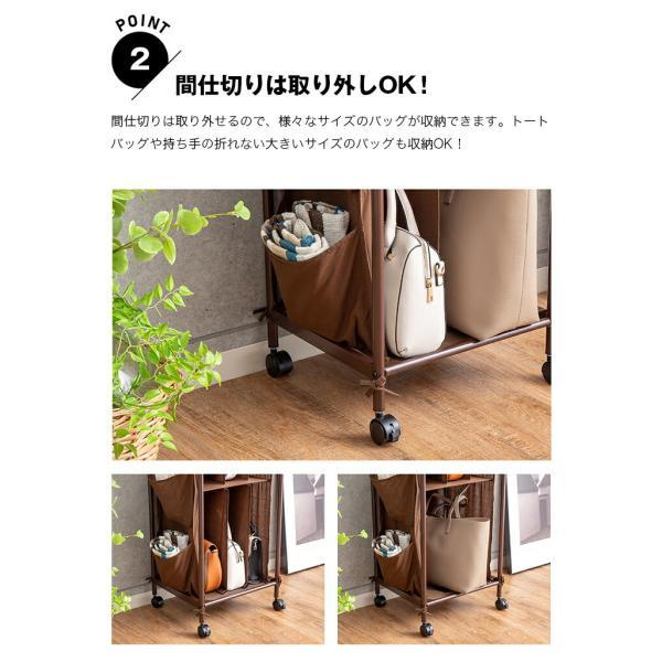 バッグ かばん 収納 バッグ収納ラック 3列 キャスター付き 収納棚 鞄 整理タンス 型崩れ 防止 バック カバン 便利ラック ブラウン ホワイト  送料無料|outlet-f|10