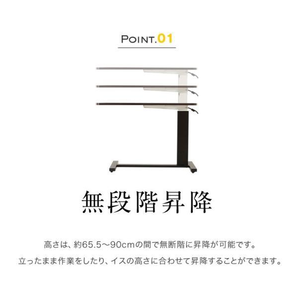 リフトテーブル ガス圧 無段階昇降 送料無料|outlet-f|06
