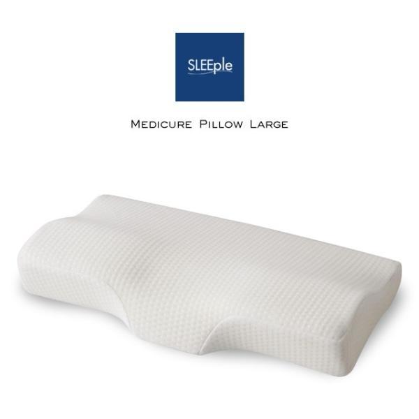医師も納得の寝心地 快眠枕 スリープル メディキュアピロー 横向き 頚椎 ストレートネック サポート いびき 枕 まくら ラージサイズ 送料無料 outlet-f