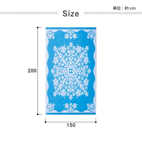 ハワイアンキルト風 今治タオルケット ゆったりサイズ 150cm×200cm 日本製 2色組|outlet-f|03