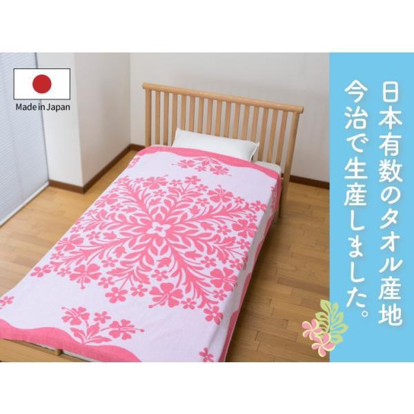 ハワイアンキルト風 今治タオルケット ゆったりサイズ 150cm×200cm 日本製 2色組|outlet-f|04