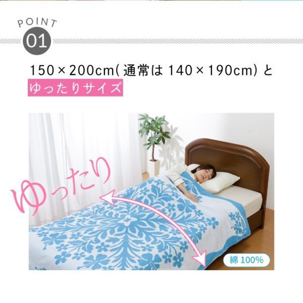 ハワイアンキルト風 今治タオルケット ゆったりサイズ 150cm×200cm 日本製 2色組|outlet-f|05