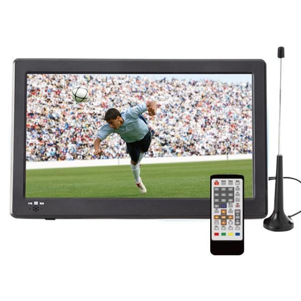薄型テレビ 高画質 12.1インチ 持ち運びもできる ポータブルテレビ 3電源方式 USBメモリ 外付けHDD対応  送料無料 outlet-f