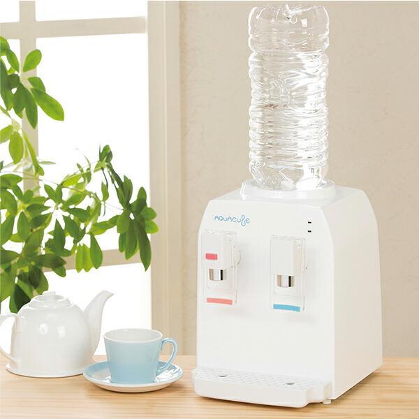 ウォーターサーバー ペットボトル 卓上 小型 コンパクト 冷水 温水 コンパクトウォーターサーバー 超冷水7度 AQUACUBE2 アクアキューブ2