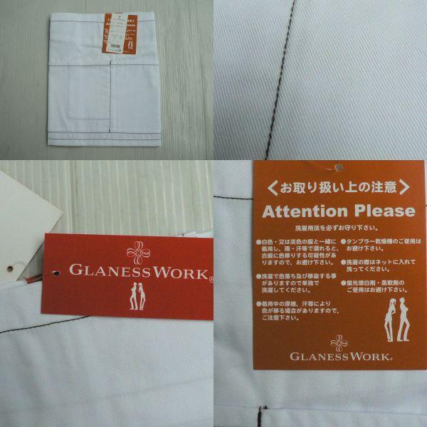 サロンエプロン 3枚セット #GW-612|outlet-kimura|05