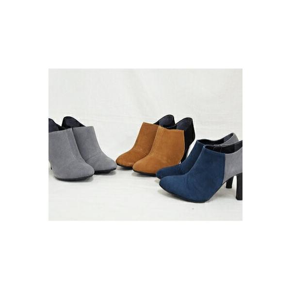 ハイヒール スエードブーティ 1129 日本製 本革 美脚 痛くない バイカラー 疲れにくい ショートブーツ レディース靴