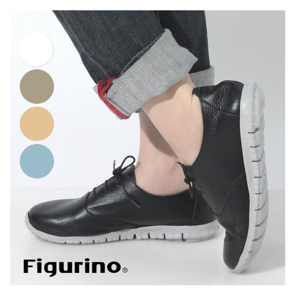 Figurino フィグリーノ 軽量 レースアップシューズ 柔らかい LS-1420 スニーカー 幅広 紐靴 レザーシューズ カジュアル 仕事 旅行 コンフォート 返品送料無料