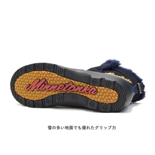 MINNETONKA ミネトンカ スノーブーツ MT-9900  ショートブーツ  レザー 本革 ファー ボア レディース 靴 ブラック レインブーツ