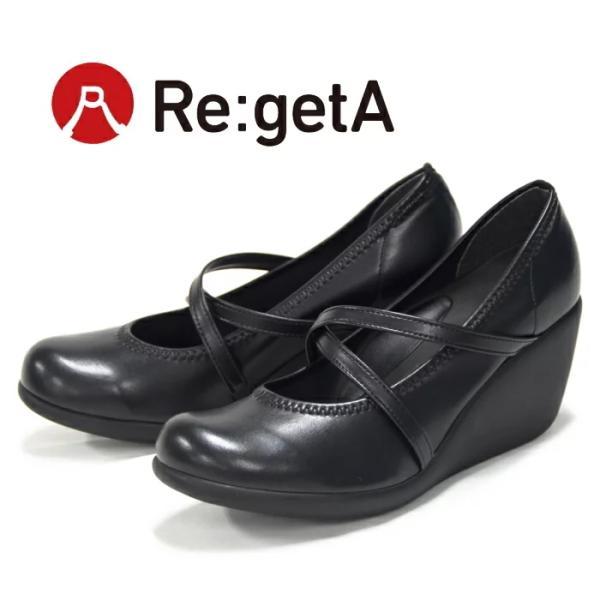 リゲッタ靴シューズパンプスレディースR-241クロスベルト7cmヒールコンフォートシューズウェッジコンフォート歩きやすい冠婚葬祭