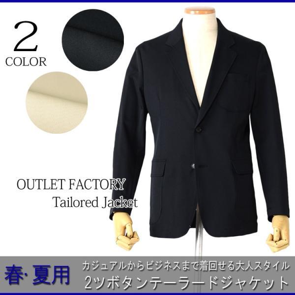 e441700338ae4 ジャケット 春夏 メンズジャケット ストレッチ素材 2ツボタンジャケット 2color テーラードジャケット ...