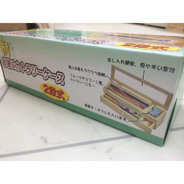 天然木製 お箸&カトラリーケース|outlet-woodgoods|05