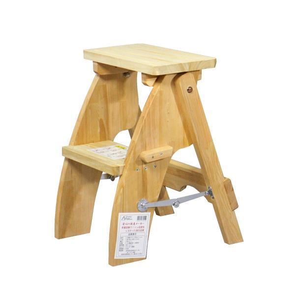 踏み台 折りたたみ ステップ台 木製 脚立 2段 昇降 踏み台昇降 収納 高さ51cm 送料無料