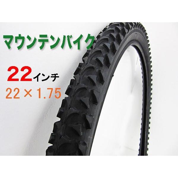 【アウトレット品】 ホダカ 自転車タイヤ 22インチ 子供車 CTB ジュニアMTB用 22×1.75 cy-020|outletconveni
