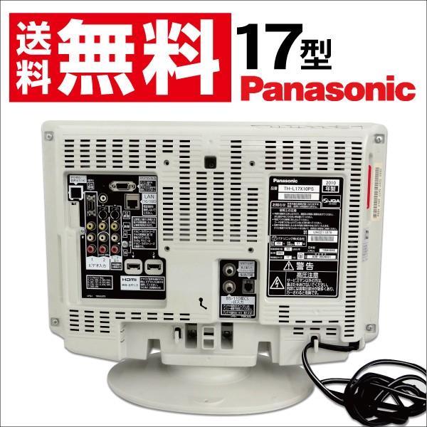 Panasonic パナソニック17型液晶テレビTH-L17X10PS(L17X1PS)(L17X1-S)中古j1705 tv-074|outletconveni|03