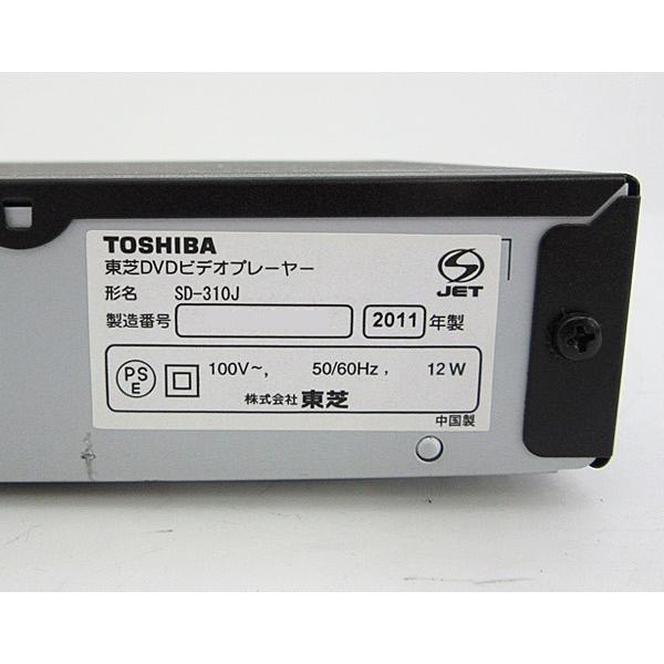 TOSHIBA 東芝 DVDディスクプレーヤー リモコン付 SD-310J[中古] j2356|outletconveni|07