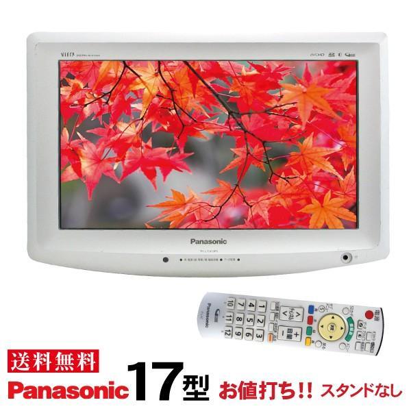 【スタンド無/簡易クリーニング】 Panasonic 17型液晶テレビ TH-L17X10PS (L17X1PS) 中古 j1705 tv-074|outletconveni