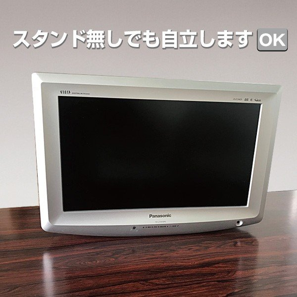 【スタンド無/簡易クリーニング】 Panasonic 17型液晶テレビ TH-L17X10PS (L17X1PS) 中古 j1705 tv-074|outletconveni|02
