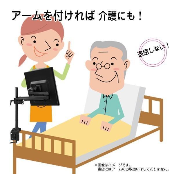 【スタンド無/簡易クリーニング】 Panasonic 17型液晶テレビ TH-L17X10PS (L17X1PS) 中古 j1705 tv-074|outletconveni|12