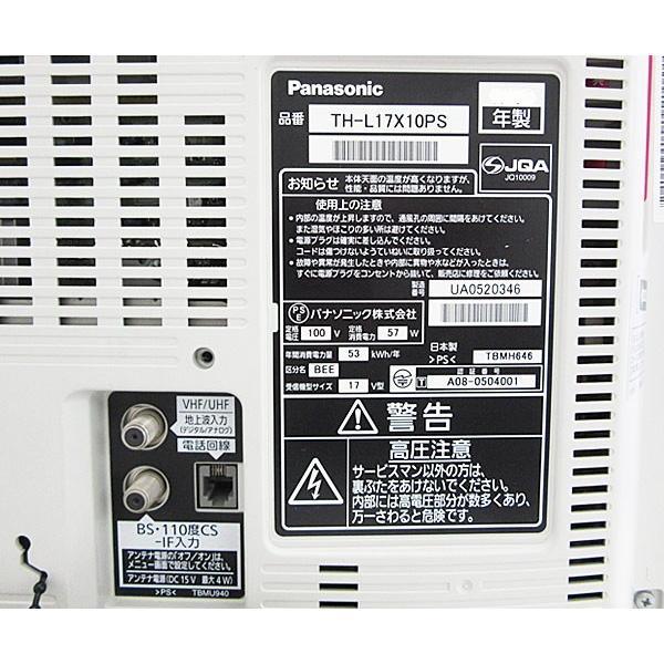 【スタンド無/簡易クリーニング】 Panasonic 17型液晶テレビ TH-L17X10PS (L17X1PS) 中古 j1705 tv-074|outletconveni|07