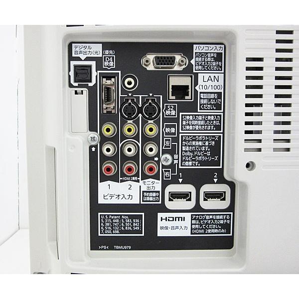 【スタンド無/簡易クリーニング】 Panasonic 17型液晶テレビ TH-L17X10PS (L17X1PS) 中古 j1705 tv-074|outletconveni|08