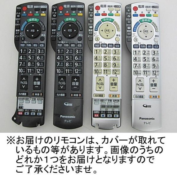 【スタンド無/簡易クリーニング】 Panasonic 17型液晶テレビ TH-L17X10PS (L17X1PS) 中古 j1705 tv-074|outletconveni|10