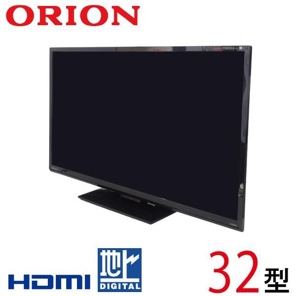 中古 オリオンORION液晶テレビ32型32インチHDMI地デジのみLX-321BPRLC-019tv-106