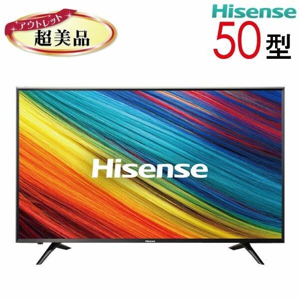 Hisense ハイセンス 液晶テレビ 4K 50型 50インチ LED 大型 新古 HJ50N3000 中古 tv-255|outletconveni