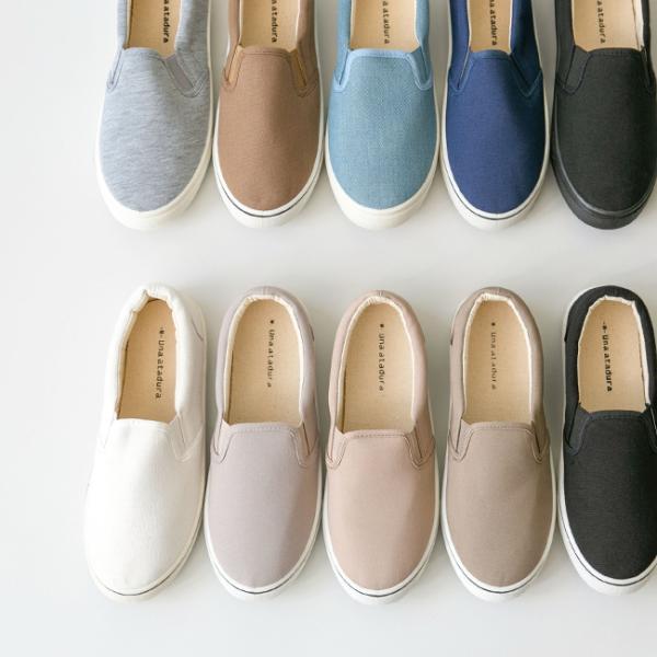 スニーカースリッポン紐なし靴レディース黒白シューズ