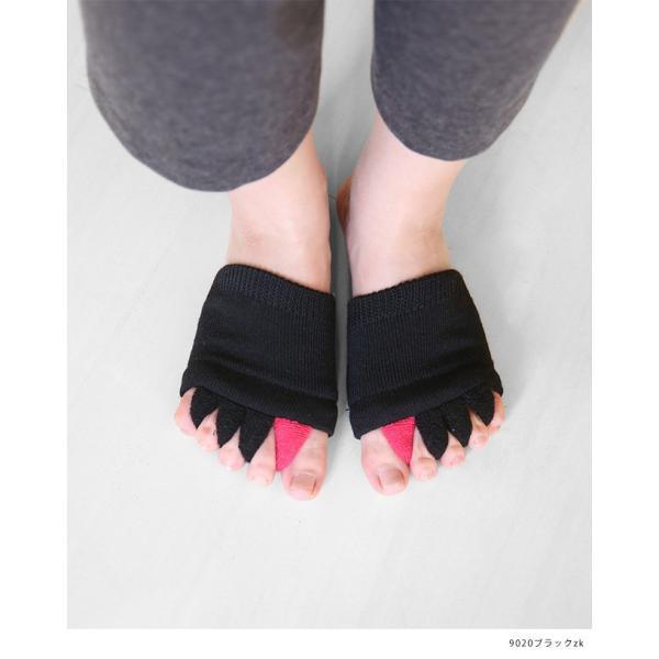 キレイなあしを創る つま先ぐっぱ ピンク 黒 足指 広げる リラックス 靴下 サポーター 外反母趾 メール便対象商品
