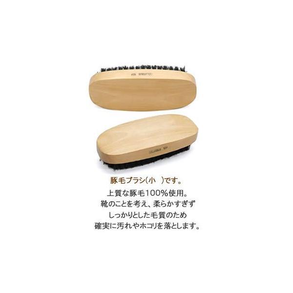 豚毛100%のブラシ(小)  シューズブラシ103/アウトレットシューズ/ 2015春夏新作