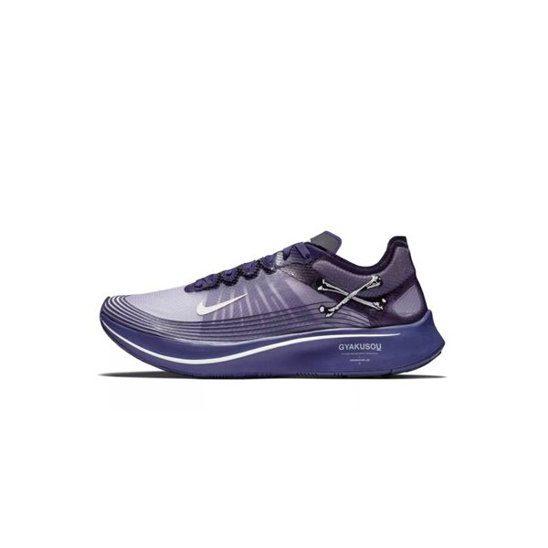a5a8c26a0633 AR4349-500 NIKE ZOOM FLY SP GYAKUSOU UNDERCOVER INK ナイキ ズーム フライ アンダーカバー