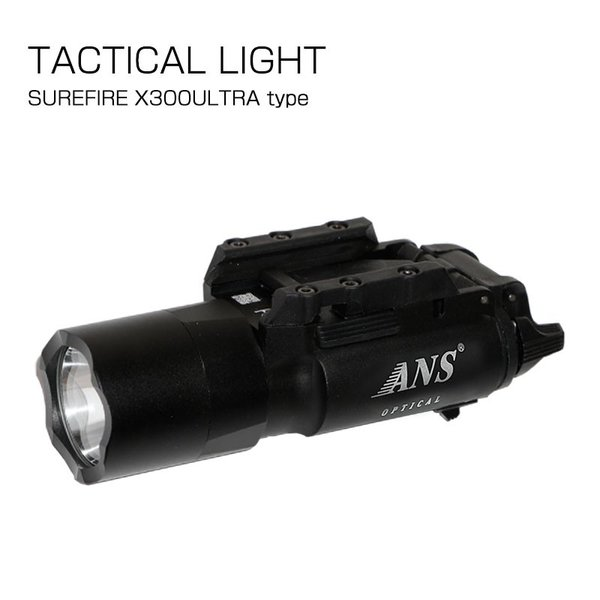 ANSOpticalコンパクトタクティカルライトSUREFIREX300ULTRAタイプ300ルーメン20mmレール対応ハンドガ