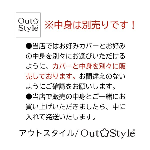 クッションカバー 45x45  北欧 おしゃれ かわいい 日本製 綿プリント チェック 幾何 フラッグ ハートリンゴ 花 ケイト コルネ メリダ outstylepro 15