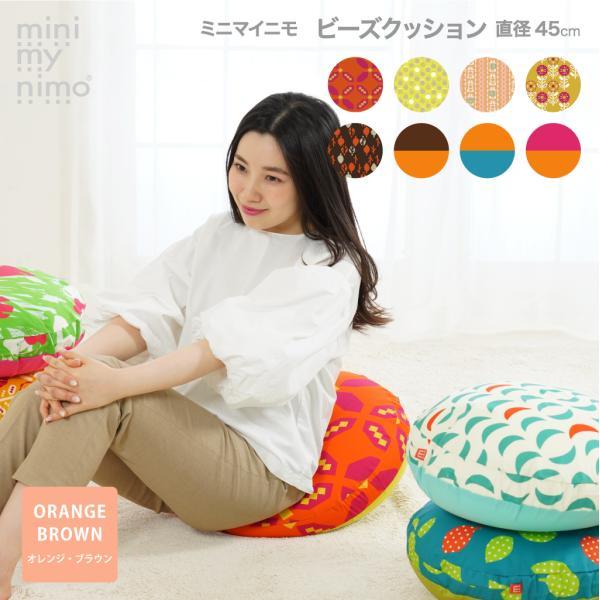 ビーズ円型Sミニマイニモ