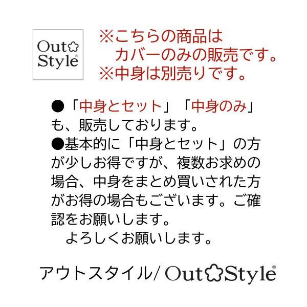 クッションカバー 45x43 cm ダイニング用 馬蹄型 日本製 カラフル かわいい ミニマイニモ フワコ|outstylepro|09