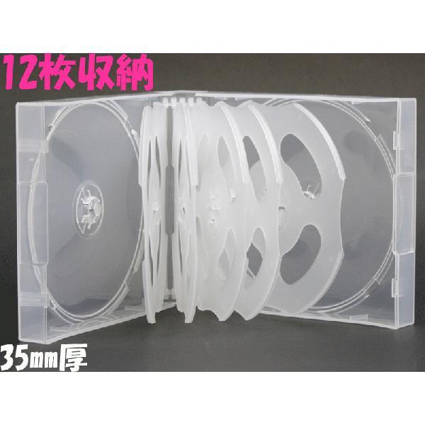 われにくいPP素材 35mm厚12枚収納CDケース クリア1個