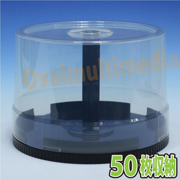 スピンドルケース50枚入れ用2個 ディスクを50枚収納可能|ovalmultimedia|02