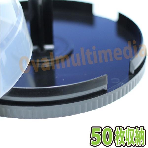 スピンドルケース50枚入れ用2個 ディスクを50枚収納可能|ovalmultimedia|03