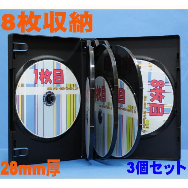 DVDケース 8枚収納トールケースブラック 3個 28mm厚に8枚のCD DVD Blu-rayDiscを収納|ovalmultimedia